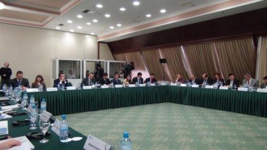 E-Government,Skopje