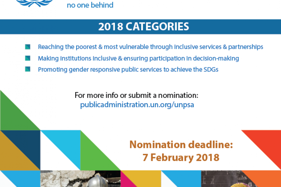digital flyer (002) 2018 UNPSA.PNG