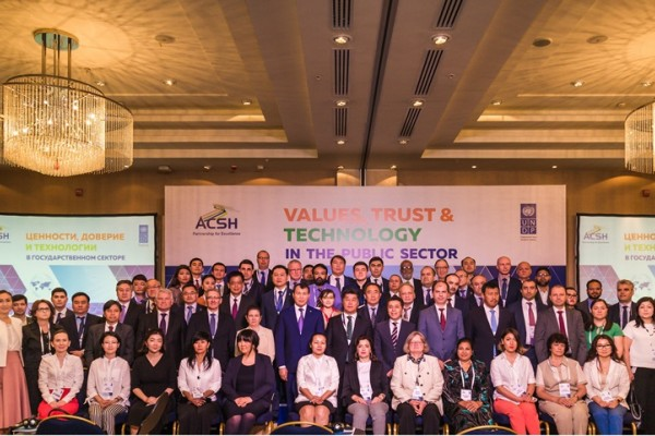 The Annual Conference of the Astana Civil Service Hub (ACSH)