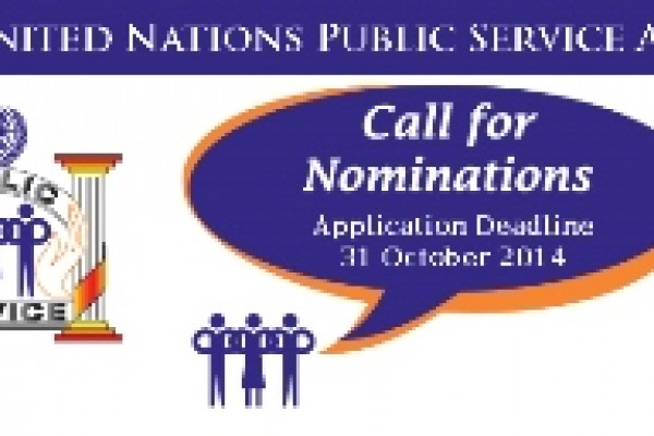 United Nations Public Service Awards (UNPSA) Programme call for Nominations- Application Deadline 31 ...