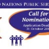 United Nations Public Service Awards (UNPSA) Programme call for Nominations- Application Deadline 31 October 2014